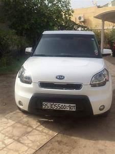 Vendre Son Vehicule : vehicule a vendre djibouti ~ Gottalentnigeria.com Avis de Voitures