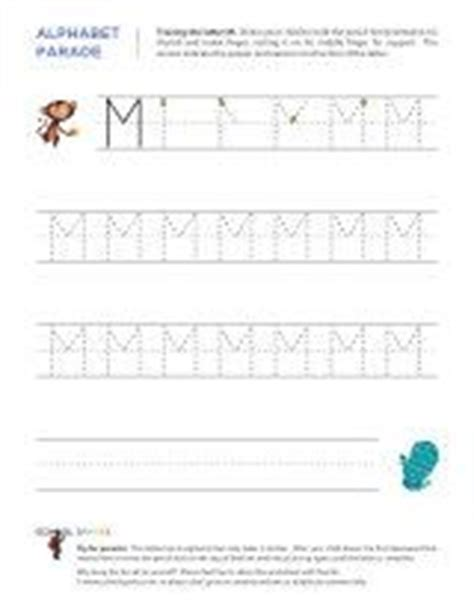 uppercase  letter tracing worksheet  easy  follow