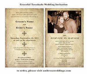 graceful ideas ethiopian wedding invitation cards perfect With wedding invitation cards ethiopia