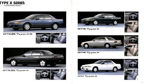 Nissan Skyline R32 Sedan brochure