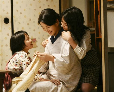 Japanese Family Mother Son