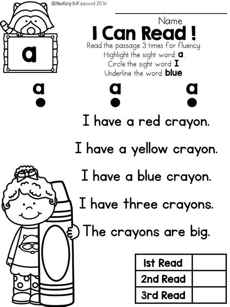 FREE Sight Word Reader and Comprehension (Set 1) | 1st