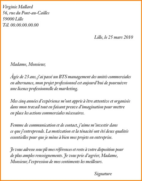 apprentissage cuisine 5 lettre de motivation apprentissage cuisine exemple
