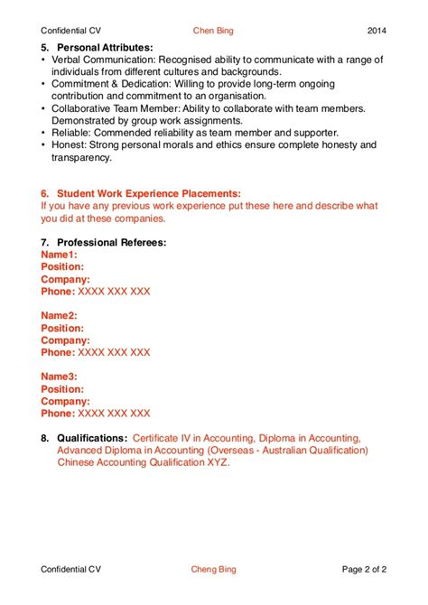 exle cv for school and college students