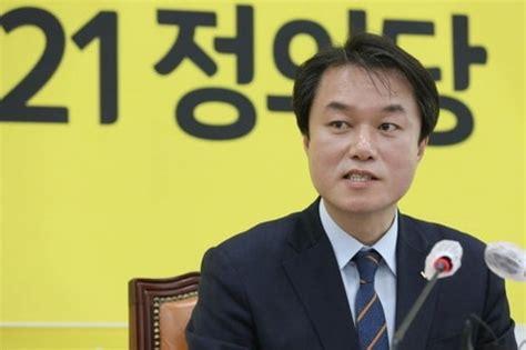 厳選 韓国 情報