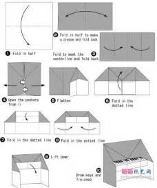 Origami Piano Bench