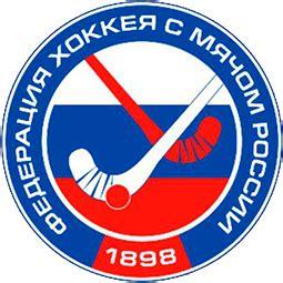 Букмекерская лига чемпионов