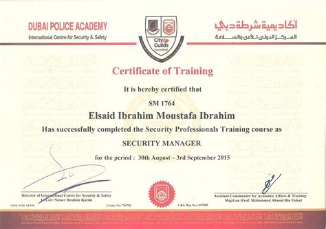 it courses free with certificate said moustafa bayt