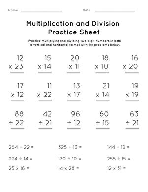 multiplication and division practice sheet 2 worksheet education