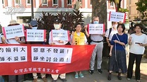 聖約翰科大「欠薪2個月」 老師「教部」抗議靜坐 - Yahoo奇摩新聞