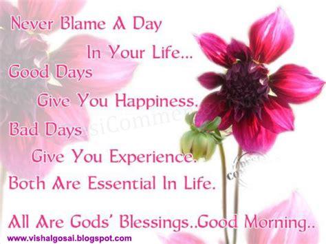 vishal gosai good morning wishes