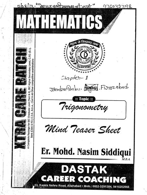 Math_Notes_SSC_In_Hindi[ssccglbooks.blogspot.in].pdf - 22
