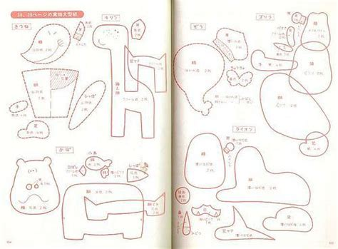 felt animals patterns  templates   felt animal