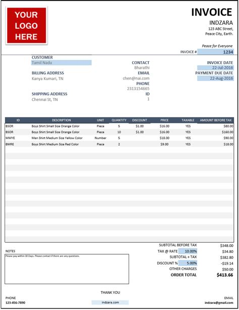 invoice template excel templates for small business inventory orders invoices