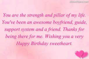 you are the strength and pillar birthday wish for boyfriend