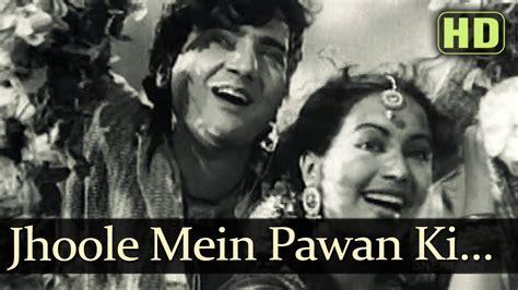 Jhoole Mein Pawan Ki (hd)