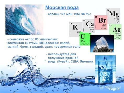 15. мировые ресурсы геотермальной энергии с литосферой связаны ресурсы не только традиционных видов
