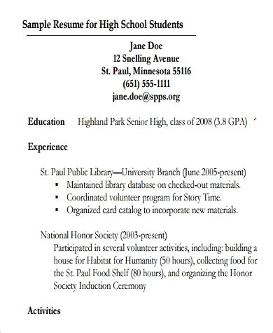 sample resume  high school student  examples