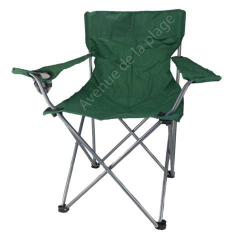 siege de plage pliable siège de plage pliant chaise de cing pas cher achat vente