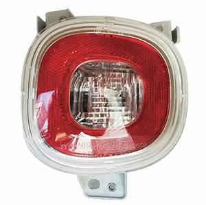 Feu Arriere Fiat 500 : feu de recul arri re droit fiat 500l phase 1 2012 2017 neuf rouge pare chocs arri re ~ Melissatoandfro.com Idées de Décoration