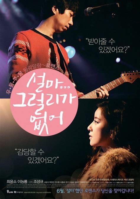 Author: NewKDramaAddict – Musings of a Twinkie | Korean ...