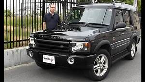Smile Jv  Land Rover Discovery Ii  Sports Edition  2004