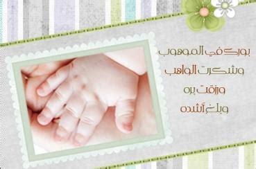 kata kata islami  anak  lahir gambar islami
