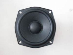 Radio  U0026 Speaker Systems For Sale    Page  121 Of    Find Or