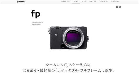 一眼 レフ web カメラ 化