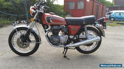 honda cb 250 1975 honda cb 250 g5 for sale in united kingdom