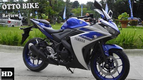 Yamaha R25 Backgrounds by Otto Bike 2019 Yamaha Yzf R25 New Model 3 Cylinder Tester