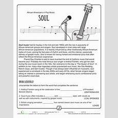 History Of Soul  Worksheet Educationcom
