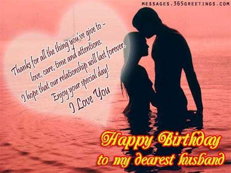 birthday quotes  husband   wife  love todayz news