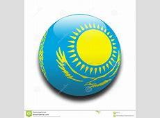 Kazakhstan Flag Royalty Free Stock Images Image 66379