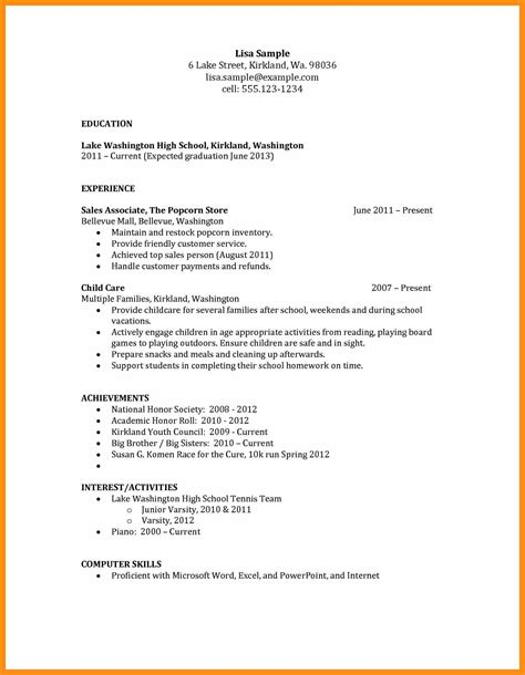 sample cover letter high school  work experience