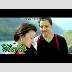 Nepali Movie Megha Part 1 (2014) Youtube