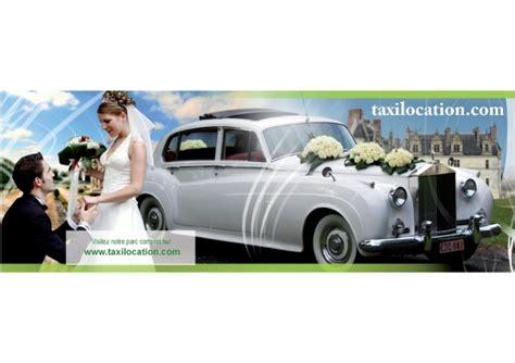 location voiture pour mariage pas de calais location voiture pas de calais mariage