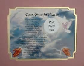 Dear Sister in Heaven Poem