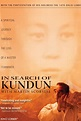 In Search of Kundun with Martin Scorsese (1998) 免费在线观看 ...
