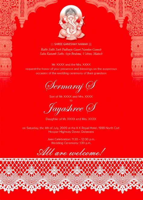 Hindu Wedding Card Hindu Marriage Invitation Card Delhi