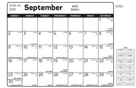 executive jewish calendar
