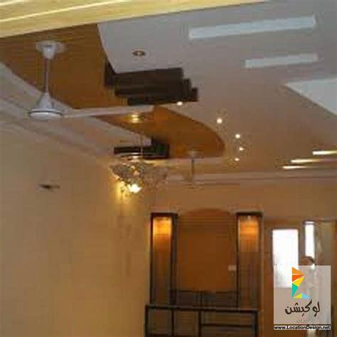 dykorat jbs askf modrn dykorat jbs ceiling lights