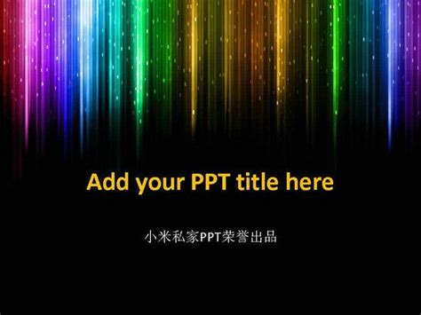 colorful neon background  template