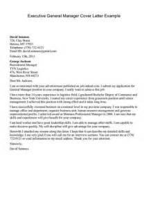 General Resume Cover Letter Samples