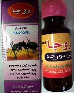 Roja Ant Oil For Unwanted Hair Price Review And Buy In