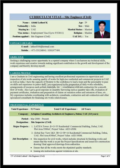 civil engineer responsibilities resume ideas