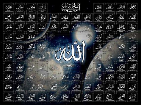 Download Kumpulan Mp3  Asmaul Husna  Sholawat Nasyid