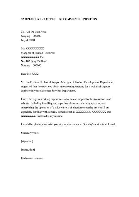 letter sample  odesk jobcover letter samples  jobs