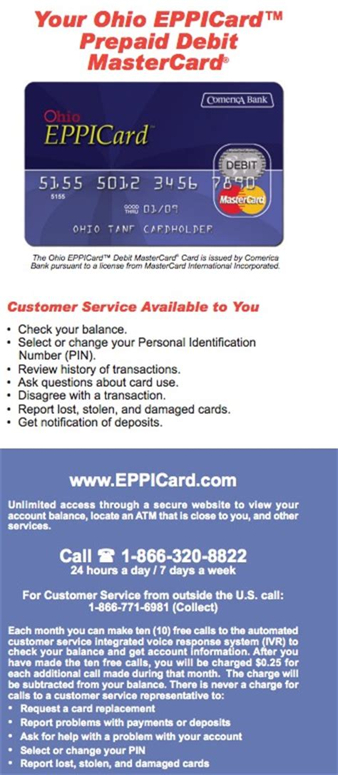 child support debit card  cards