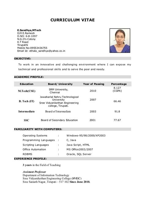 My Resume Objective by My Resume